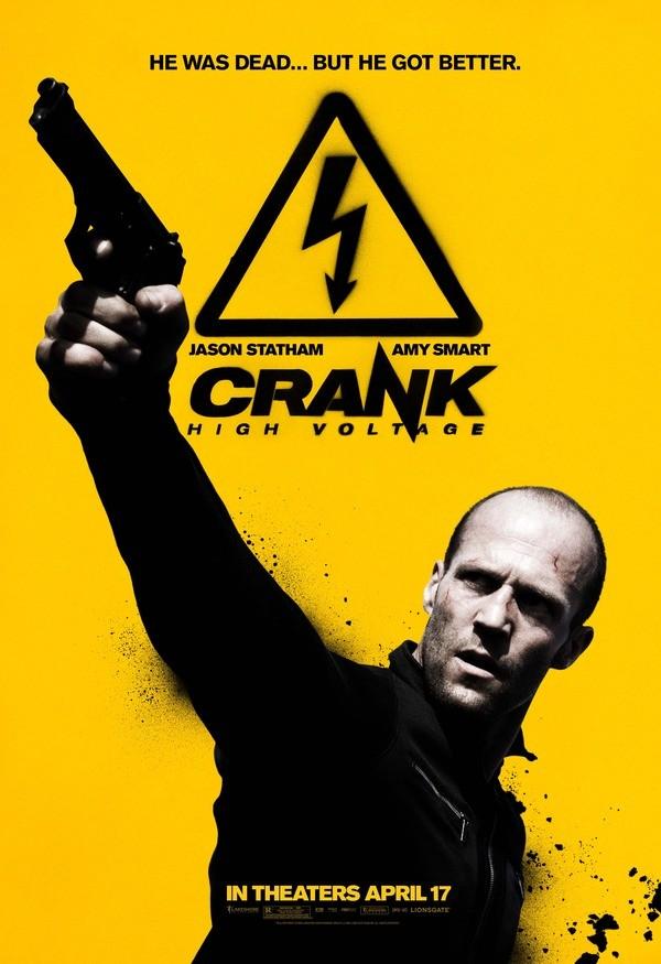 crank-2