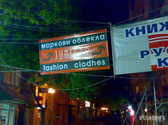 fashion-clodhes