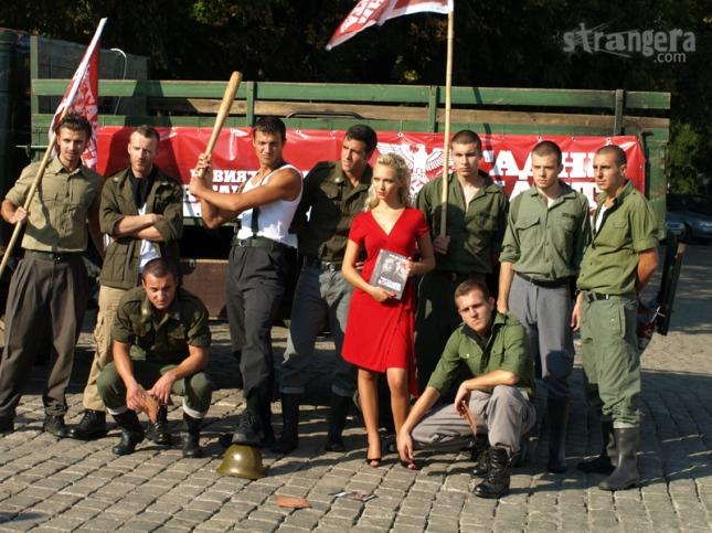 Inglourious Basterds in BG (18)