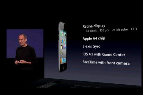 Всичко за iPod touch 4G! (2/6)