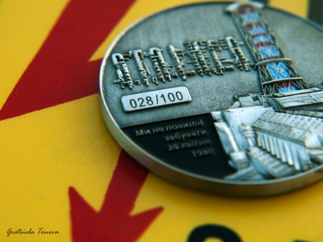 S.T.A.L.K.E.R. coin #028