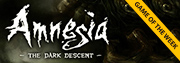 Спечелете Amnesia: The Dark Descent [Game of the week]