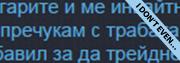I don't even… [Q2 – Q4 2014]