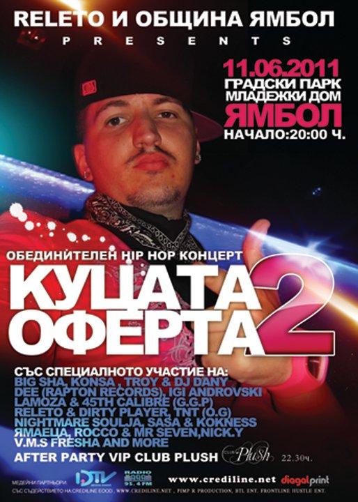 топ-10 самых абсурдных болгарских песен
