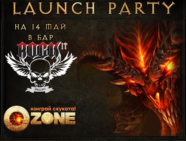Diablo 3 Launch Party