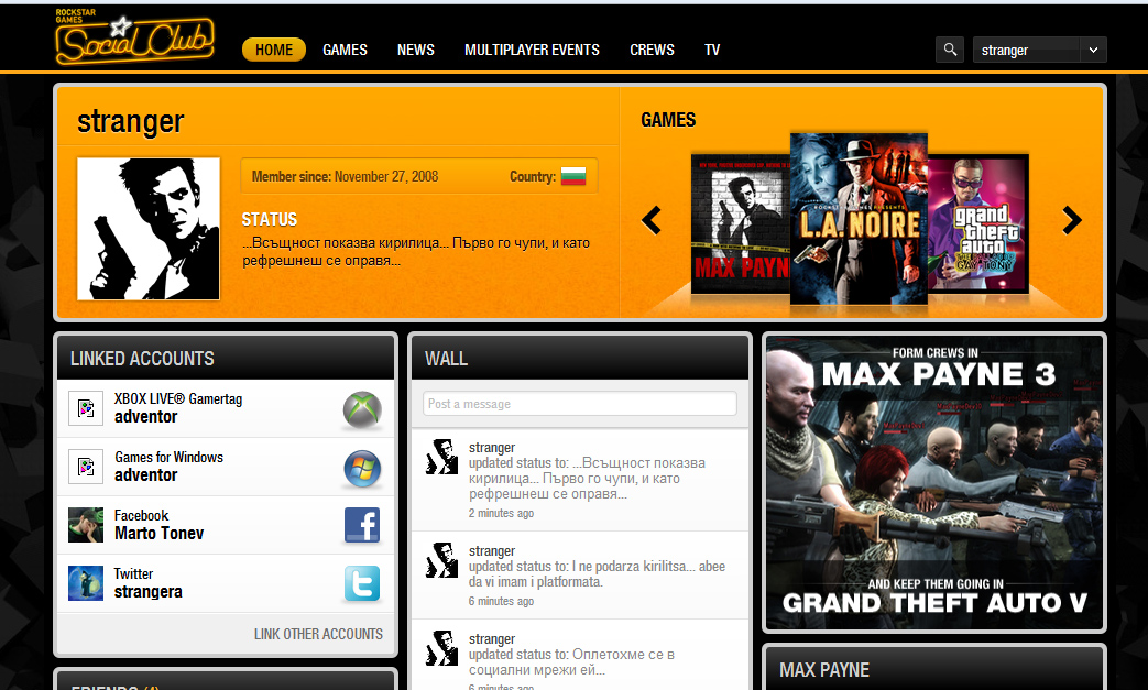 Rockstar games social club crack download