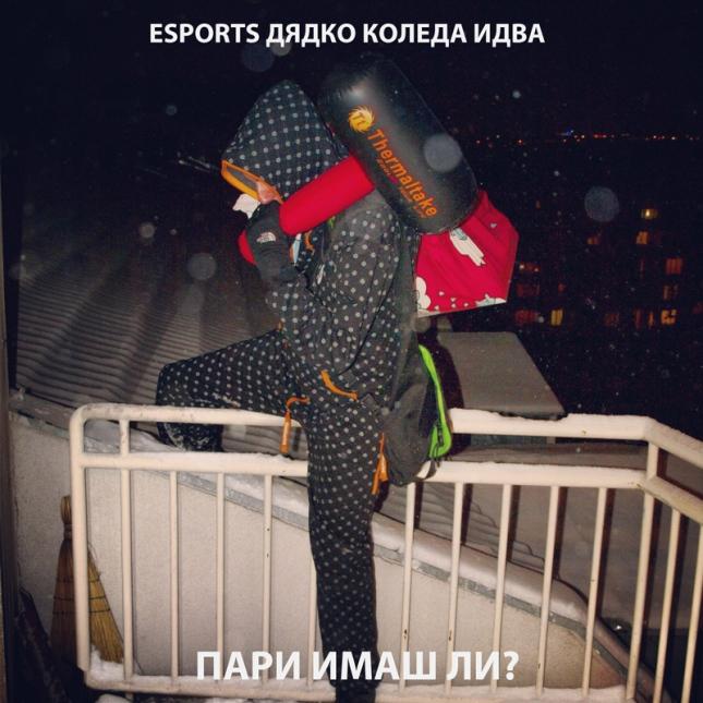 Esports-dqdo-koleda-01