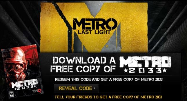 Безплатно копие от Metro 2033