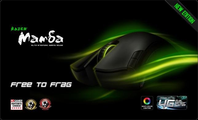 Razer Mamba 4G