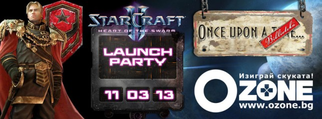 StarCraft II HOTS Launch Party