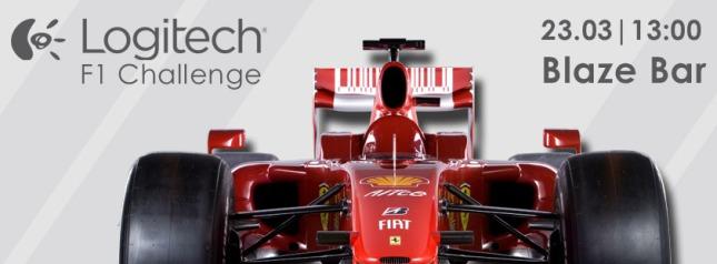 Logitech F1 Challenge