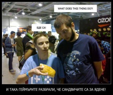 OnFest 2013 snimki (4)
