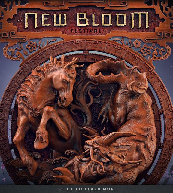 new_bloom