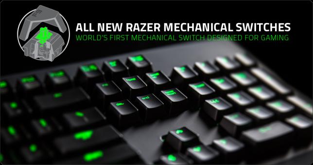 razer-mechanical-switches-main-banner