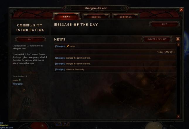 Strangera-dot-com-at-Diablo-III