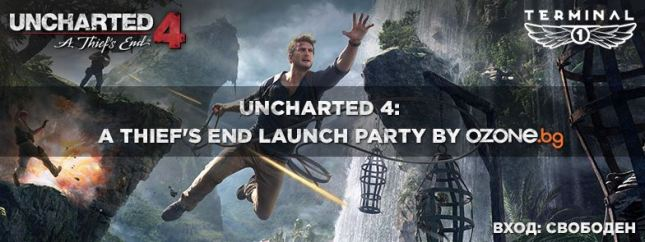 Uncharted 4 party