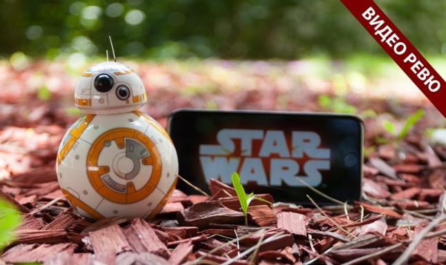 BB-8-by-Sphero