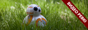Видео ревю: BB-8 by Sphero