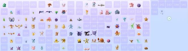 Pokémon GO - 3 weeks - my pokemons