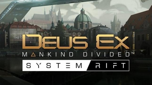 deus-ex-system-rift