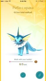 pokemon-go-1-7-0-2
