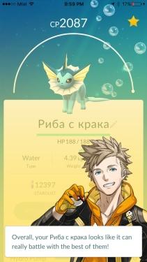 pokemon-go-1-7-0-7