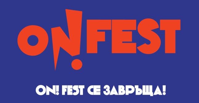 onfest-2017