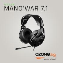 Спечелете Razer ManO'War 7.1 [Strangera.com на 10] https://strangera.com/2017/09/25/razer-manowar-7-1-strangera-com-level-10/