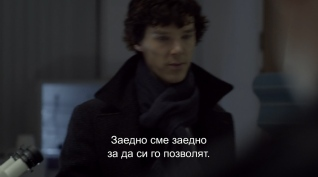 Netflix-BG-Subs-WTF_02