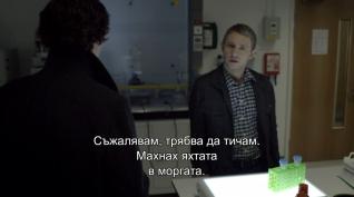 Netflix-BG-Subs-WTF_03