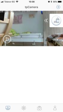 tpCamera app iOS (01)
