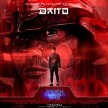 RPO_Daito